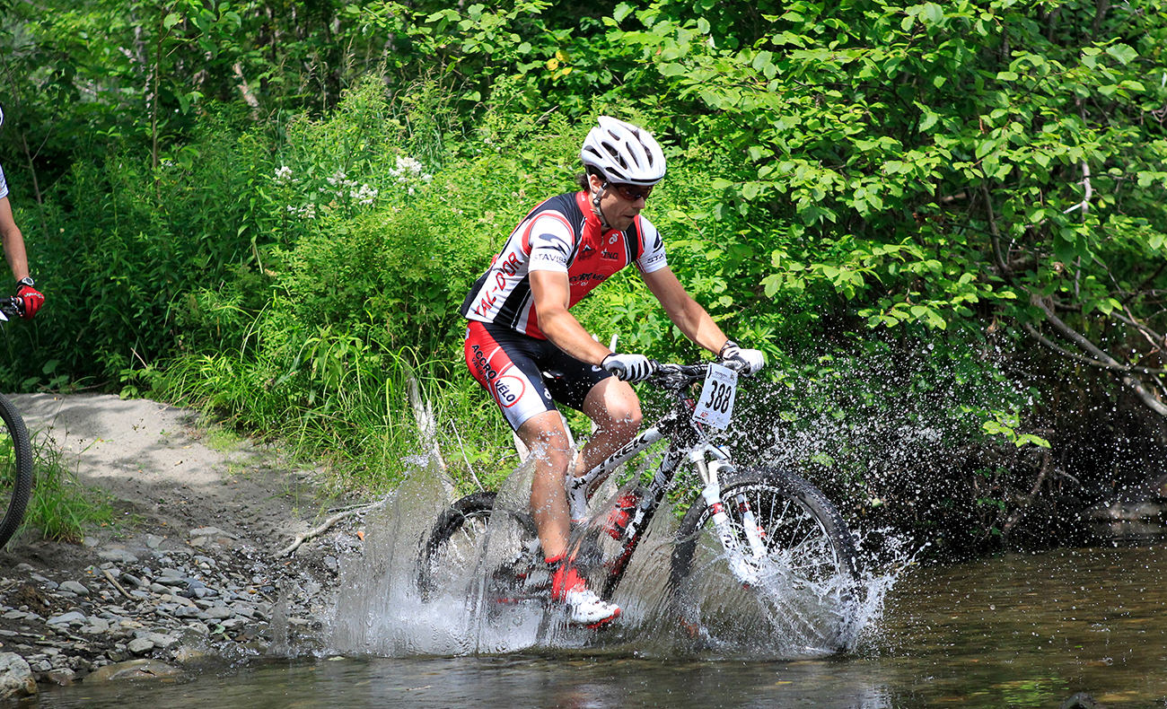 Mountain bike in the Coaticook Region
